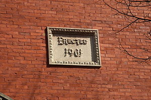 Beth Israel Synagogue (Cambridge, Massachusetts) - Image: Beth Israel Synagogue detail 1