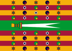 Al-Husayn II ibn Mahmud - Flag of the Bey of Tunis, which he may have introduced.
