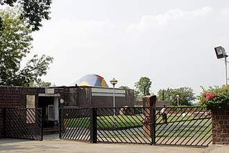 Bhopal - Bharat Bhavan Bhopal