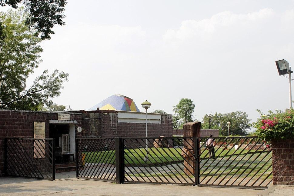 Bharat Bhavan Bhopal