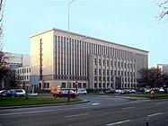 Ягелонская бібліятэка
