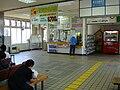 Bihoro station04.JPG
