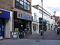 Billy's bike and skate store, Burleigh Street - geograph.org.uk - 919184.jpg