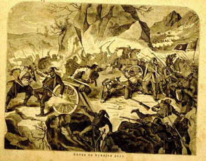 Bitka na Vucijem Dolu