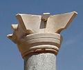 Blue Chapel, Petra 02 Capitello nabateo.jpg