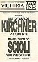 Boleta electoral - Elecciones de 2003 - Kirchner-Scioli.jpg