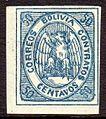Bolivia 1867 50c Condor SG11.jpg