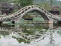 Bridge at Dazu Lotus Manor.JPG