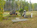 Bronnaya Gora monument on the place of execution 1b.jpg