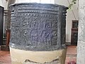 Brookland St Augustine's Church Lead Font 01.JPG