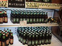 Brooklyn Lager at Hankyu Department Store New York Fair 2014-05-17 (14238362254).jpg