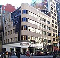Brooks Brothers 938 Broadway.jpg