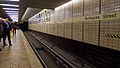 Buchanan Street subway station (1).jpg