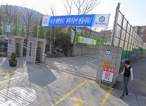 Gyeyang District - Bugincheon Middle School
