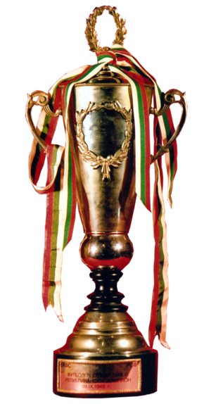 Bulgarian Republic Football Championship - Image: Bulgarian Republican Champ Trophy