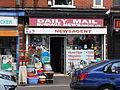 Burnage Newsagent, Fog Lane, Manchester.JPG