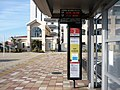Bus Stop at Sodegaura Station.jpg