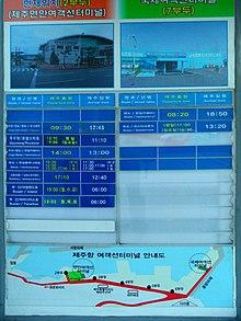Busan – Travel guide at Wikivoyage