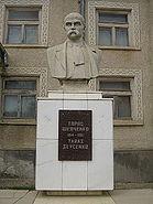 Bustul lui Taras Şevcenko din Negostina1