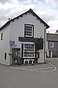 CARTMELL VILLAGE SHOP. CUMBRIA, ENGLAND.jpg