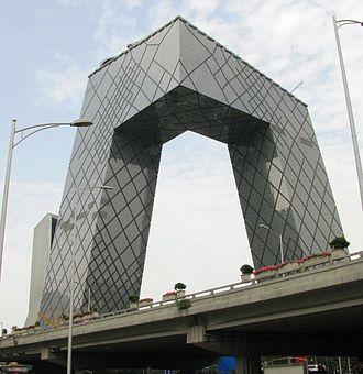 Arup Group - CCTV Headquarters in Beijing's central business district nearing completion (August 2008).