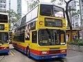 CTB 340 City One Shatin - Flickr - megabus13601.jpg