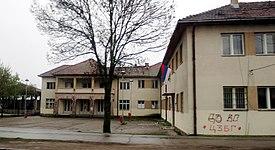 Cacak Mrcajevci IMG 7827 school.JPG