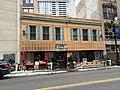 Cafe D'Mongo's Speakeasy (1439 Griswold St, Detroit, MI).jpg
