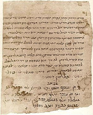 A page from the Cairo Geniza, part of which is written in the Judeo-Arabic language