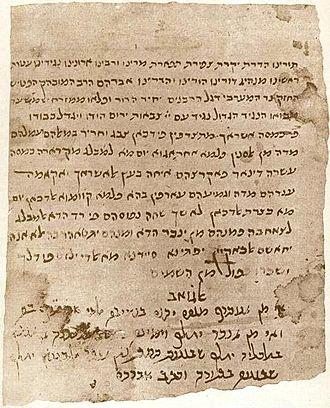 Abraham ben Moses ben Maimon - Cairo Genizah Fragment by Abraham bin Maimon
