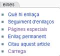 Caixa d'eines Viquipèdia.png