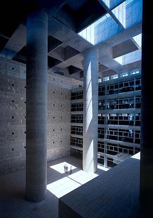 2001 in architecture - Image: Caja Granada Fotógrafo Hisao Suzuki