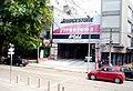 Calle Av. Rivera esquina Tiburicio Gomez - panoramio.jpg