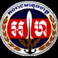 Cambodian Gendarmerie emblem.png
