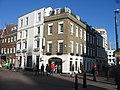 Cambridge University Press shop - geograph.org.uk - 1084993.jpg