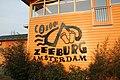 Camping Zeeburg, Amsterdam sign (26186366462).jpg