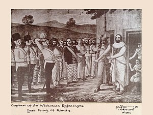 Sri Vikrama Rajasinha of Kandy - Capture of HM Rajasinha in 1815.
