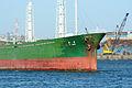 Cargo Ship Yu Sung 07.jpg