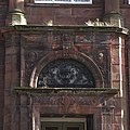 Carnegie Public Library - main door masonary.jpg