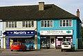 Carterton Shops - geograph.org.uk - 361110.jpg
