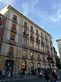 Casa número 4, puerta real, Granada.jpg