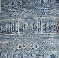 CatherinePalace tiles.jpg