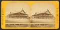 Central House, Sheldon, Vt, from Robert N. Dennis collection of stereoscopic views.png
