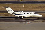 Centreline, G-OCJZ, Cessna Citation CJ2 (39427144664).jpg
