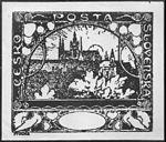 Ceskoslovensko1918hradcanyAblackprint.jpg