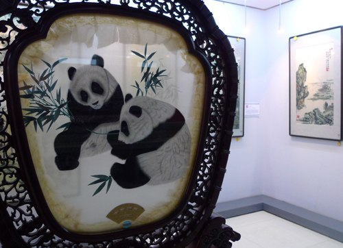 Chaping xiangxiu