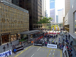 Chater Road - Image: Chater Road Activities 201402