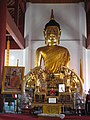 Chiang Mai (134) (28280988821).jpg