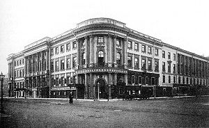 Chicherin House 1900.jpg