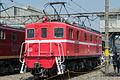 Chichibu-Railway-Deki-103.jpg